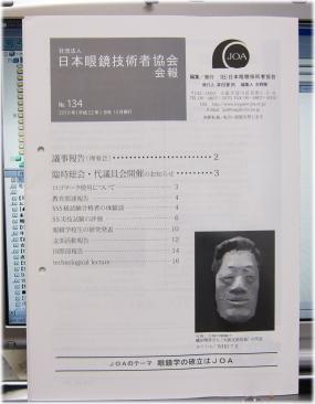 12f-26-3.jpg