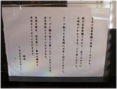 12f-8-9.jpg