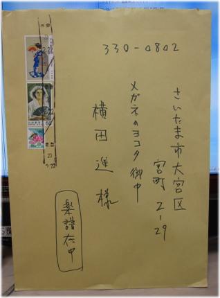 2g-23-9.jpg