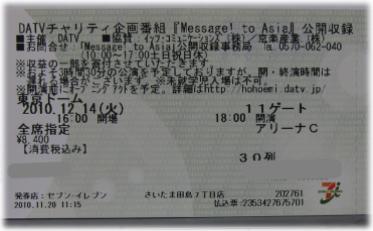 11f-30-2.jpg