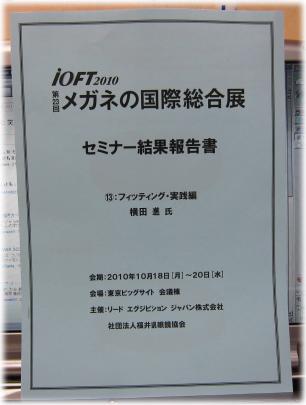 12f-13-7.jpg