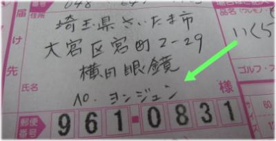 12f-21-8.jpg